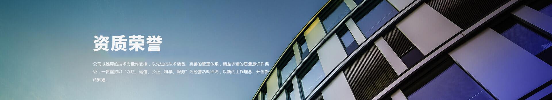 贵州众志建设监理有限责任公司